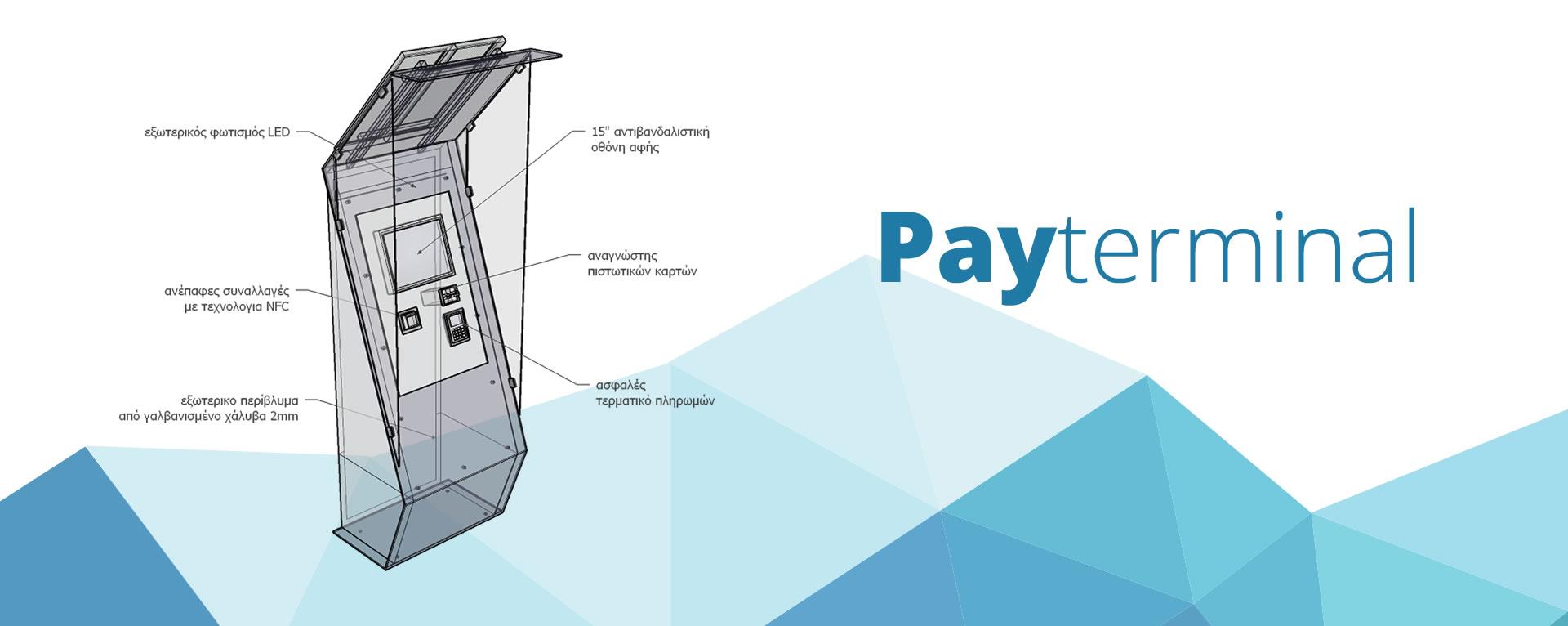 payterminal_post